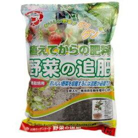 【あす楽対応・送料無料】日清商事野菜の追肥1KG