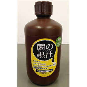 【あす楽対応・送料無料】(株)ヤサキ菌の黒汁1L