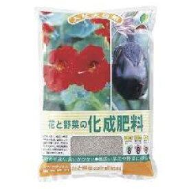 【あす楽対応・送料無料】JOYアグリス花と野菜の化成肥料1KG