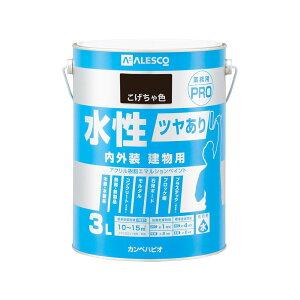 【あす楽対応・送料無料】カンペハピオ水性ツヤあり建物用PROこげちゃ色3L