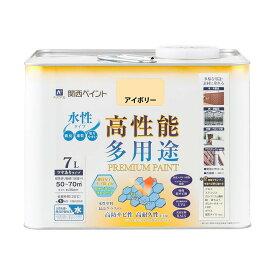 【あす楽対応】カンペハピオプレミアム水性塗料アイボリー7L
