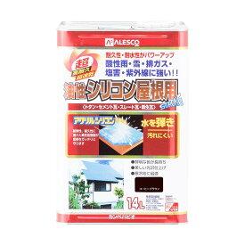【あす楽対応・送料無料】カンペハピオ油性シリコン屋根用コーヒーブラウン14L