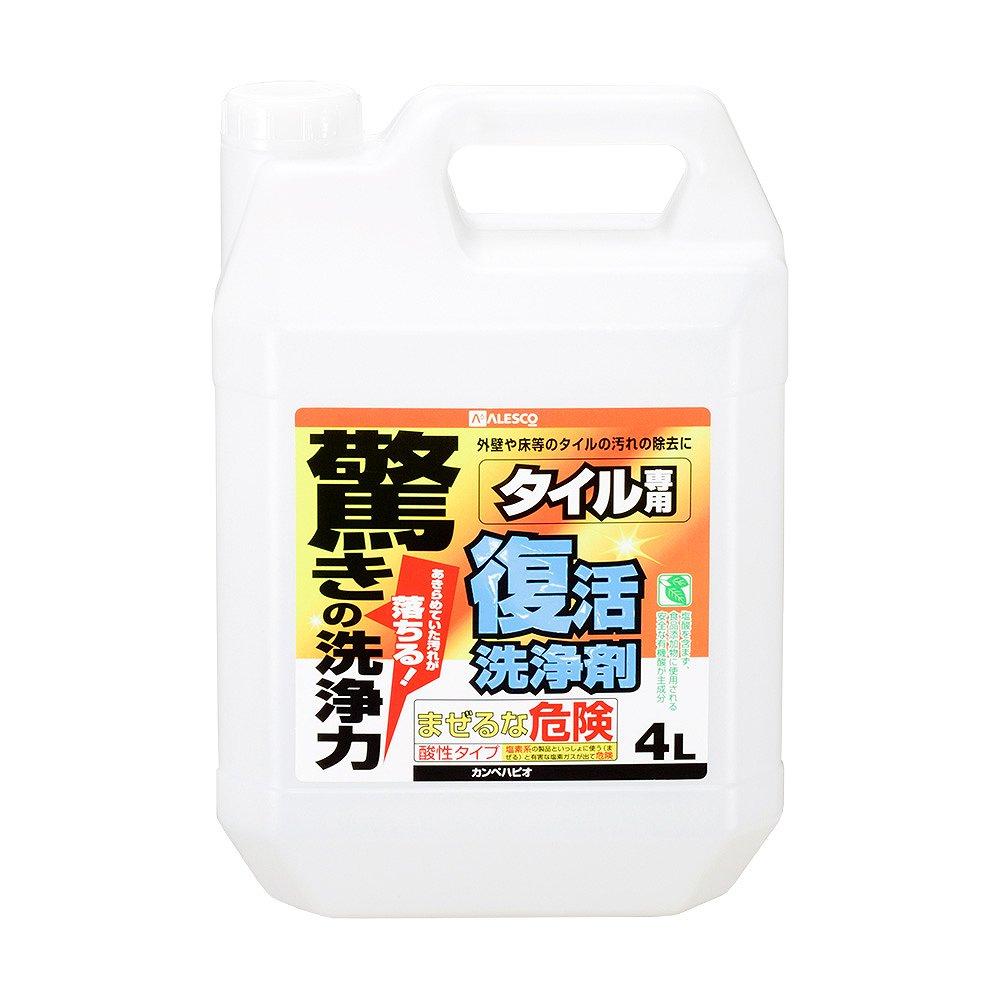 【あす楽対応】カンペハピオ復活洗浄剤タイル用4L