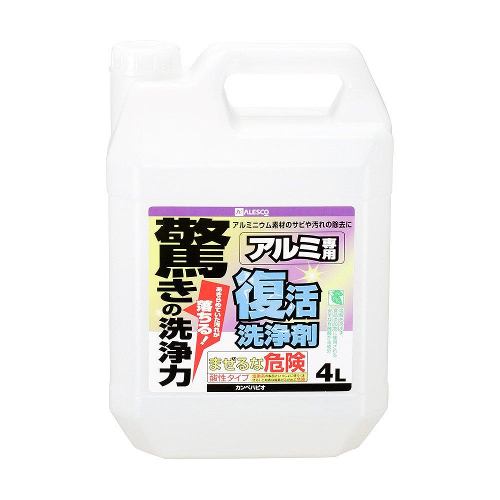 【あす楽対応】カンペハピオ復活洗浄剤アルミ用4L