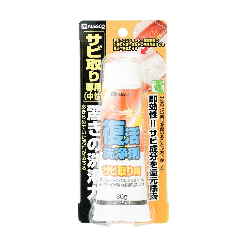 【あす楽対応】カンペハピオ復活洗浄剤サビ取り用80G