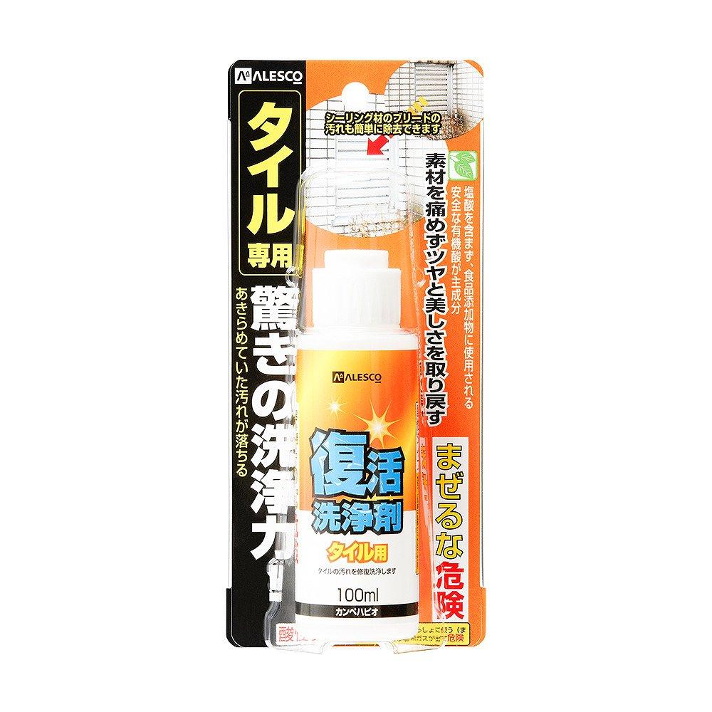 【あす楽対応】カンペハピオ復活洗浄剤タイル用100ML