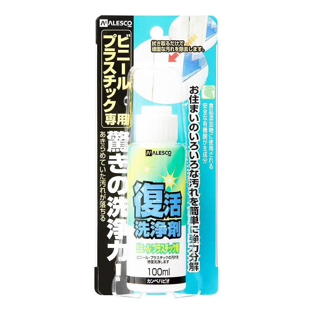 【あす楽対応】カンペハピオ復活洗浄剤ビニール・プラスチック用100ML