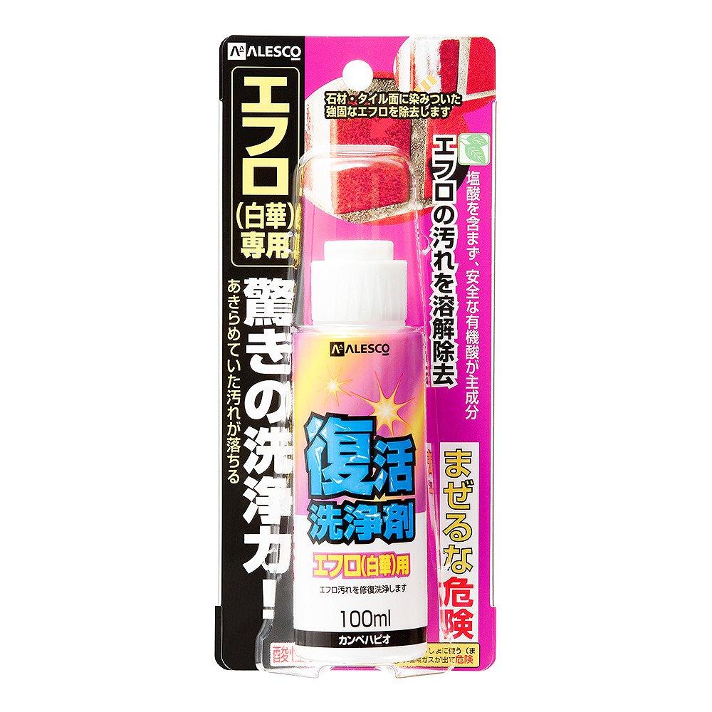 【あす楽対応】カンペハピオ復活洗浄剤エフロ用100ML