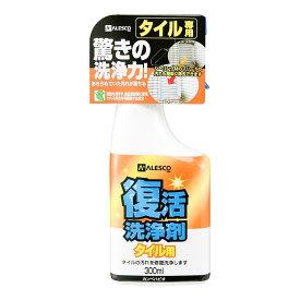 【あす楽対応】カンペハピオ復活洗浄剤タイル用300ML