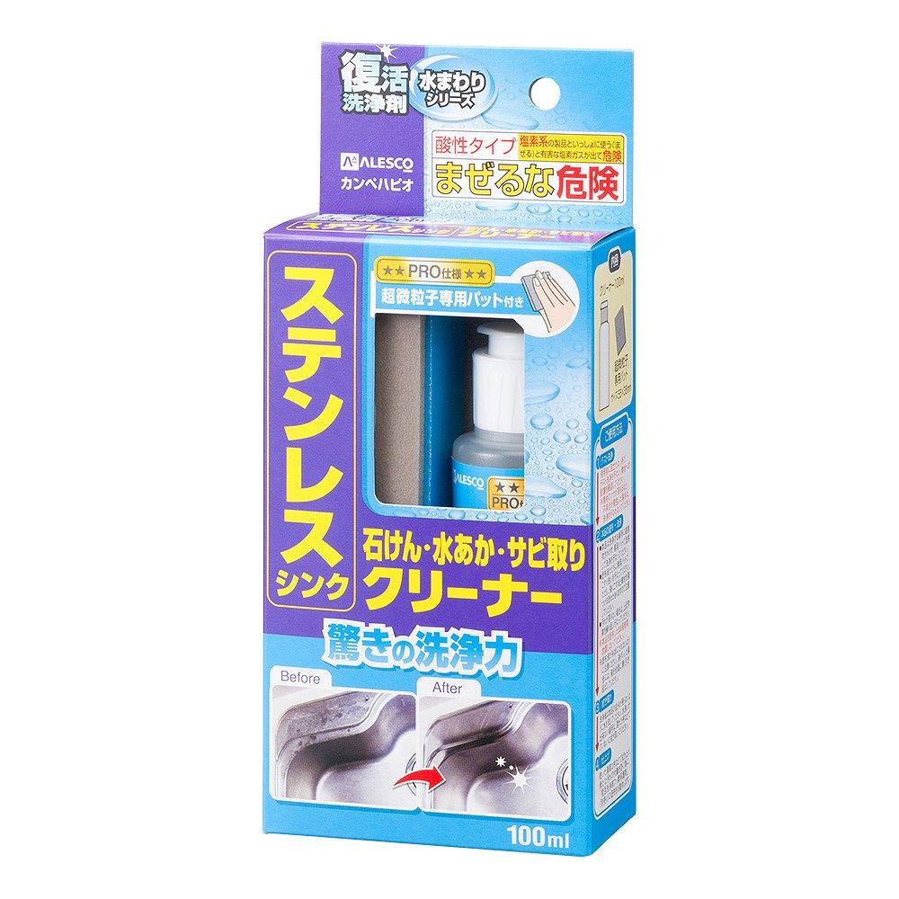 【あす楽対応】カンペハピオ復活洗浄剤ステンレスシンククリーナー100ML