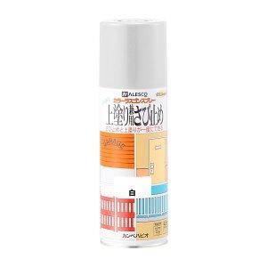 【あす楽対応・送料無料】カンペハピオ上塗り兼用さび止めスプレー白420ml