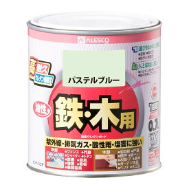 【あす楽対応・送料無料】カンペハピオ油性ウレタンガードパステルブルー0.7L