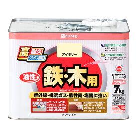 【あす楽対応】カンペハピオ油性ウレタンガードアイボリー7k