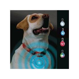 【メール便対応可】お散歩用安全ライト ナイトアイズ スポットリット [全4種] 【犬/お散歩/ライト/夜間】