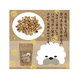 油、砂糖、その他添加物も一切不使用のおやつ もち麦ポン太郎 20g【おやつ/犬/無添加】