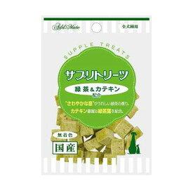 【メール便対応可】健康維持に配慮 アドメイト サプリトリーツ 緑茶&カテキン 30g【犬/おやつ/国産/サプリ】