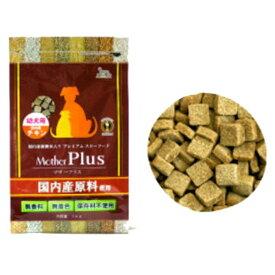 九州の鶏肉を使用 マザープラス チキン 幼犬用 1kg ドッグフード アニマル・ワン 【正規品/無香料/子犬/国産】