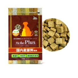 九州の鶏肉を使用 マザープラス チキン 成犬用 1kg ドッグフード アニマル・ワン 【正規品/無香料/成犬/国産】