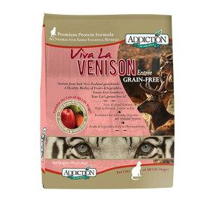 グレインフリーフード Addiction アディクション ドライ ビバ・ラ・ベニソン 鹿肉 1.8kg キャットフード  【猫/アレルギー/皮膚/被毛/穀物フリー】