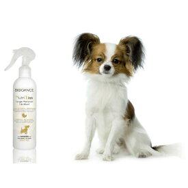 【お試しサイズ】毛のもつれ、絡み、静電気防止に BIOGANCE バイオガンス ニュートリ・リス ブラッシングローション 犬用 50ml 【犬/ブラシ/保湿】