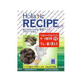 Holistic RECIPE ホリスティックレセピー ドックフード ヘルシージョイント (緑イ貝入り) 中・大型犬用 800g 【犬/ドッグフード/関節/中型犬/大型犬】