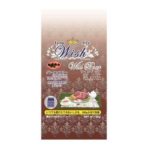 高タンパクで栄養豊富 ロングライフ ウィッシュ ワイルドボア 1.8kg(300g×6) 【穀物フリー/鹿肉/ドッグフード/犬】