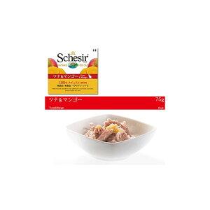 栄養価の高いウエットフード Schesir シシア キャットフード フルーツ 「ツナ&マンゴー」75g 【猫/ウェットフード/無添加/オーガニック】