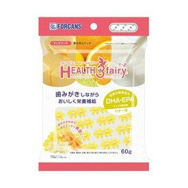 【メール便対応可】 お米から作った おやつ フォーキャンス ヘルス・スリーフェアリー  オメガ3 バター味 【犬/おやつ/お米】