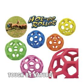 中にトリーツや小さいボールを入れて遊べます JW ホーリーローラーボール ベイビー [6色] 【犬/おもちゃ/ボール】