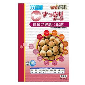aniwel アニウェル ボーロシリーズ すっきりボーロ 60g(30g×2)【犬/おやつ/子犬/サプリ】