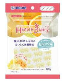 【メール便対応可】 お米から作った おやつ フォーキャンス ヘルス・スリーフェアリー カルシウム ミルク味 【犬/おやつ/お米】
