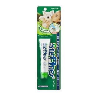 犬用歯磨き粉 シグワン ゼオライトハミガキ 【犬/歯ブラシ/デンタルケア/歯磨き粉】