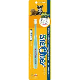 【メール便対応可】 360°のペット用歯ブラシ シグワン 子犬用 歯ブラシ 【犬/猫/歯ブラシ/簡単/子犬/子猫】