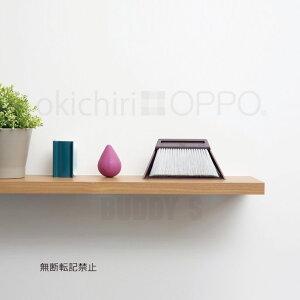 コンパクトなホーキ&チリトリセット [正規品]OPPO (オッポ) okichiri(オキチリ) [全2色] 【ペット 掃除 飼い主 ちりとり】