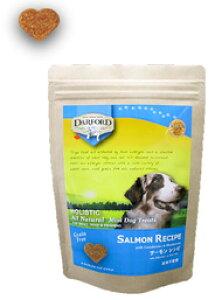 ワンちゃん食物アレルギーをケア ダルフォード グレインフリービスケット サーモンレシピ 80g 【犬/おやつ/アレルギー】