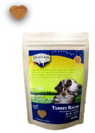 ワンちゃん食物アレルギーをケア ダルフォード グレインフリービスケット ターキーレシピ 80g 【犬/おやつ/アレルギー】