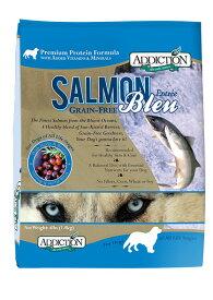 グレインフリーフード Addiction アディクション サーモンブルー 1.8kg ドライ ドッグフード 【犬/アレルギー/皮膚/被毛/穀物フリー】