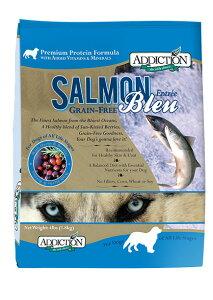 【送料無料】グレインフリーフード Addiction アディクション サーモンブルー  15kg ドライ ドッグフード  【犬/アレルギー/皮膚/被毛/穀物フリー】