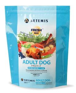 [ペットフード 健康維持]正規品 ARTEMIS アーテミス ドックフード フレッシュミックス アダルトドッグ 3kg 【アダルト/成犬/ドッグフード】