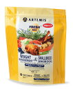 【送料無料】正規品 ARTEMIS アーテミス ドックフード フレッシュミックス ウェイトマネージメント スモールシ…