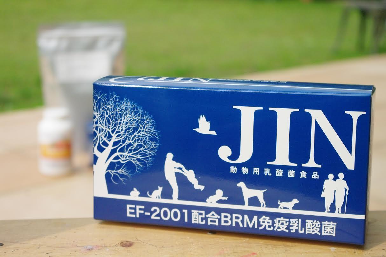 【送料無料】ペット用 動物用乳酸菌食品 JIN ジン 1箱 90包入 粉末 EF-2001 【犬/猫/ペット/乳酸菌/サプリ/サプリメント/免疫】