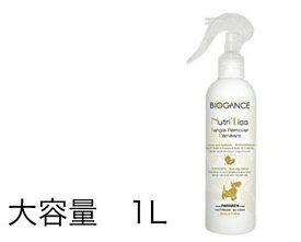 【送料無料】【大容量】毛のもつれ、絡み、静電気防止に BIOGANCE バイオガンス ニュートリ・リス ブラッシングローション 犬用 1L 【犬/ブラシ/保湿】