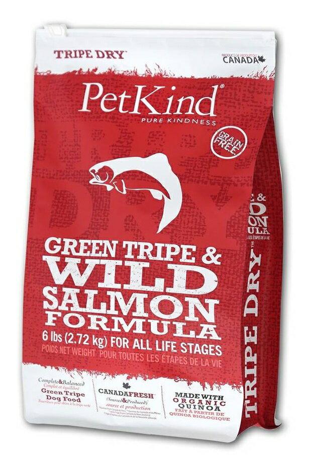 【送料無料】Pet Kind ペットカインド ドッグフード グリーントライプ&ワイルドサーモン 11.34kg【犬/高品質/オーガニック/ドッグフード】