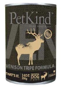 Pet Kind ペットカインド ドッグフード ザッツイット ベニソントライプ 缶詰 369g THAT'S IT【犬/高品質/オーガニック/ウェットフード】