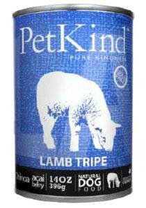 【送料無料】【ケース販売】Pet Kind ペットカインド ドッグフード ザッツイット ラム トライプ 缶詰 369g×12 THAT'S IT【犬/高品質/オーガニック/ウェットフード】