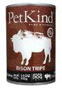【送料無料】【ケース販売】Pet Kind ペットカインド ドッグフード THAT'S IT  バイソン トライプ 缶詰 396g×12【犬/高品質/オーガニック/ウェットフード】