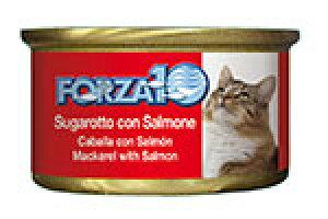 アレルギーに配慮 FORZA10 フォルツァディエチ 猫用ウェットフード サバ&サーモン 85g【猫/成猫/フレーク/ウェットフード】