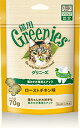 【メール便対応可】正規品 猫用 グリニーズ ローストチキン味 70g 【猫/おやつ/歯磨き/グリニーズ】