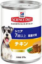 サイエンスダイエットアダルトラム&ライス小粒成犬用1.7kg
