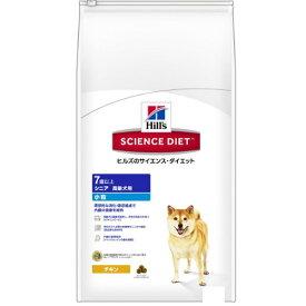 サイエンスダイエット ドッグフード シニア 小粒  高齢犬用 6.5kg 【ヒルズ/ドッグフード/犬/シニア/高齢犬】